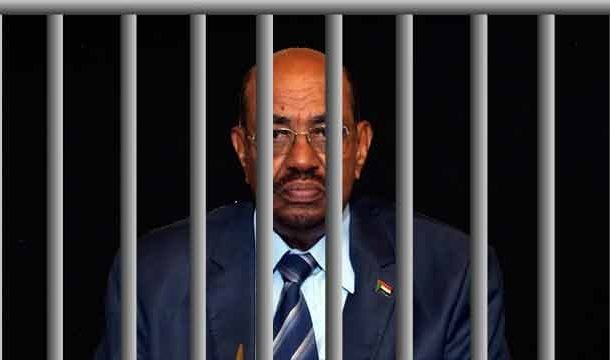 Sudan's Ousted President Transferred to Prison