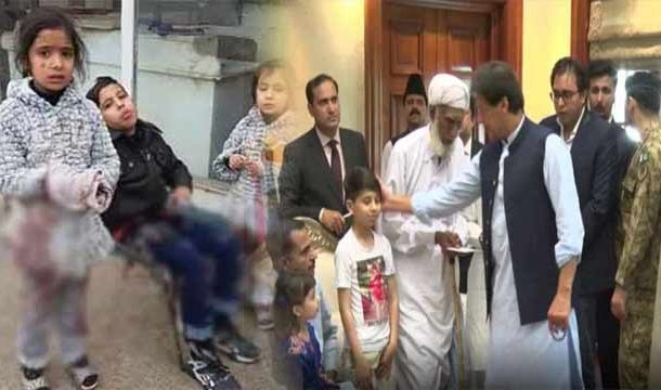 Sahiwal Tragedy: PM Imran Distributes Cheques Among Victims