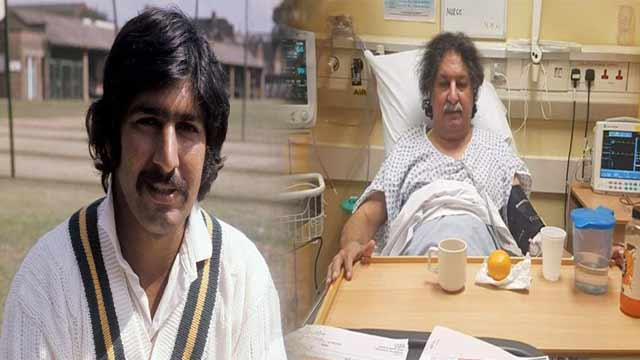 Pakistan's Former Cricketer Admitted to Hospital