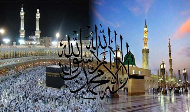 Shab-e-Miraj-un-Nabi to be Observed Tonight With Religious Fervor
