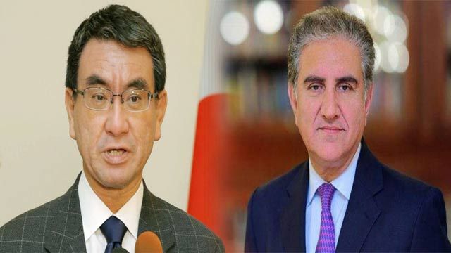 FM Qureshi to Pay Four-Day Visit to Japan From Today