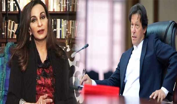 Sherry Rehman Slams PM Imran Over Remarks on BJP's Victory