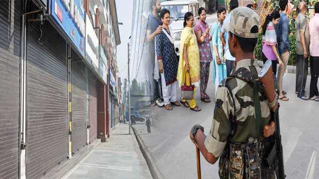 Shutdown Being Observed in IOK Against Indian Elections