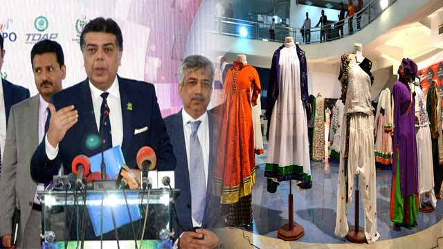 TEXPO Attracted 600 Million Dollars Trade Through Export Orders