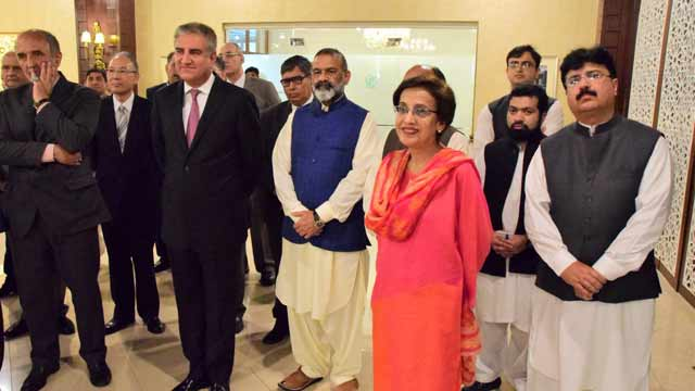 Farewell Ceremony Held in Honor of Tehmina Janjua
