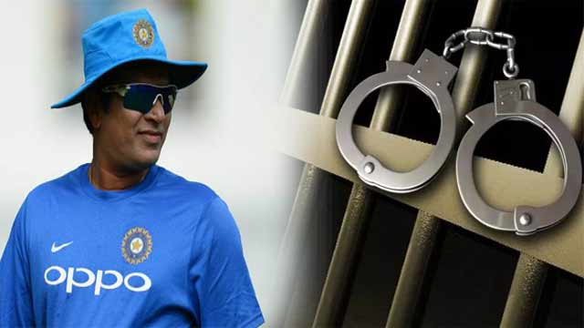 Former Women's Coach Arrested in IPL Betting Case