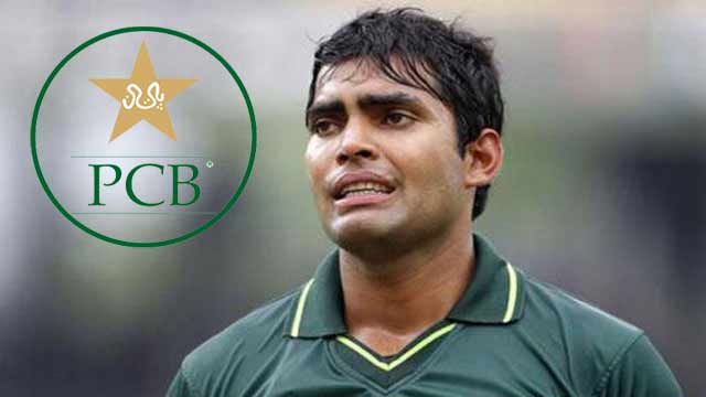 Umar Akmal Fined for Violating Discipline