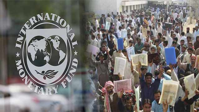 Unemployment Likely to Rise in Pakistan: IMF
