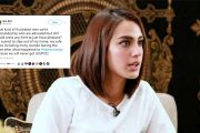 Iqra Aziz Demands Justice for Asmat Junejo and Many Other Abuse Victims