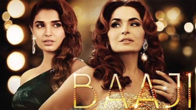 The Evergreen Meera Jee, and Amna Ilyas's Film 'Baaji' is All Set to be Released Soon