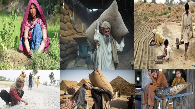 World Labour Day Being Observed Today