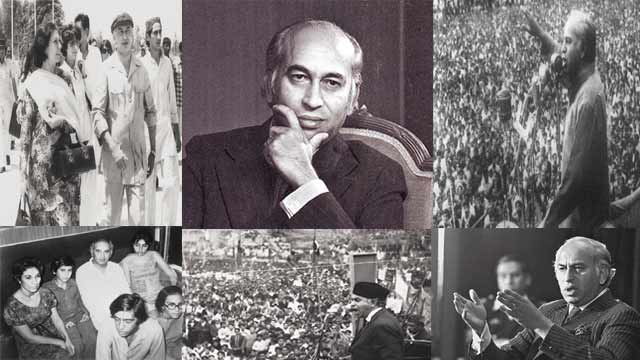 Zulfiqar Bhutto: History Will Never Forget Brave, Visionary Leader