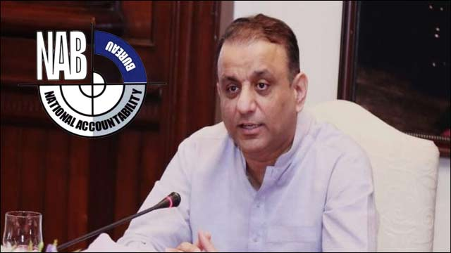 NAB Suggests to Place Aleem Khan's Name on No-Fly-List