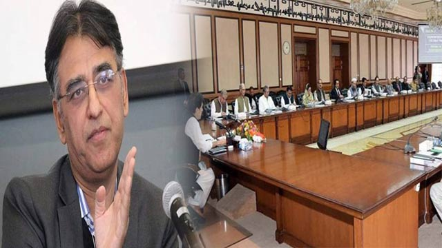 Asad Umar Still Listed as Finance Minister in New Notification