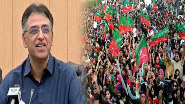Here's What Asad Umar Said to Supporters After Resignation