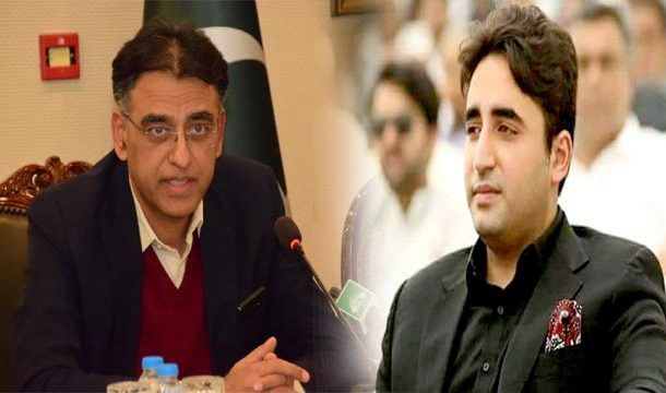 Asad Umar Gives Shut Up Call to Bilawal in NA Session