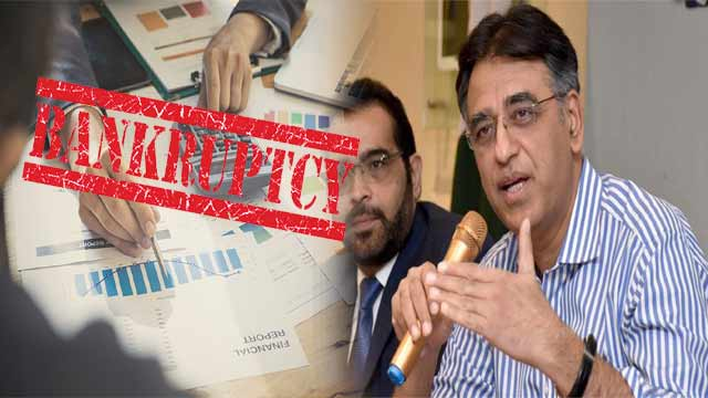 Country is Near Bankruptcy: Asad Umar