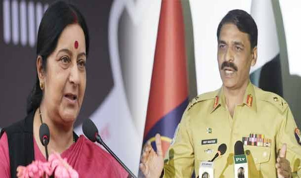 Better Late Than Never: DG ISPR Reacts On Sushma's Statement
