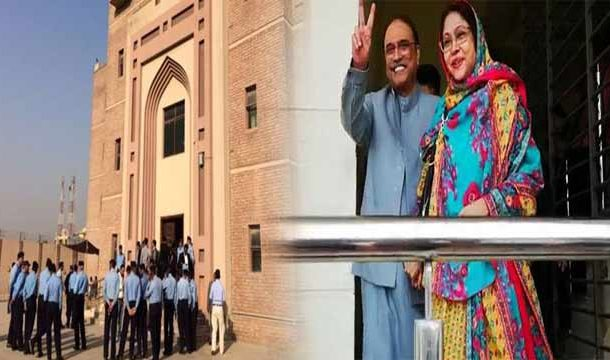 Money Laundering: Two Accused Offer Testimony Against Zardari