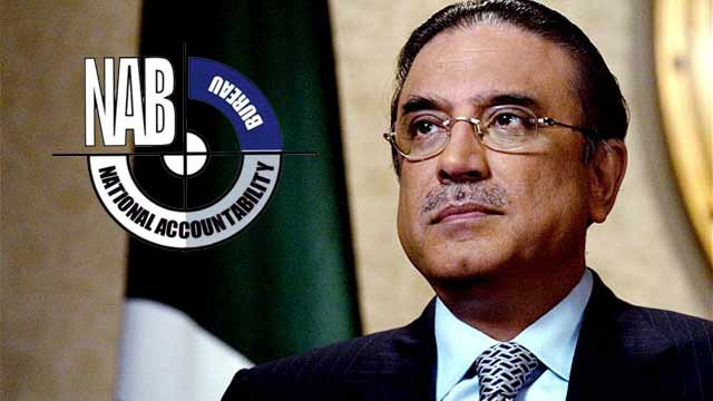 Zardari Not a Direct Suspect in Money Laundering?