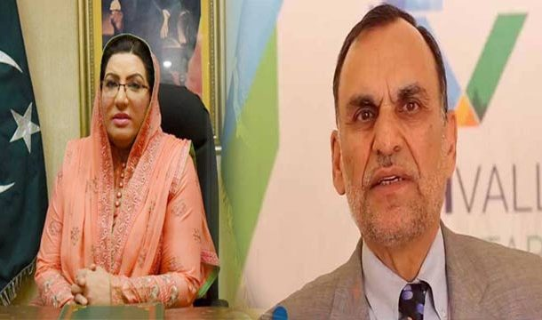 Azam Swati, Dr. Firdous Ashiq Assume Charge of Reshuffled Ministries