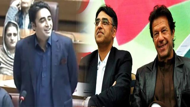 Bilawal's Remarks on PM Imran Turns NA Session into Battlefield