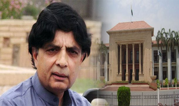 Ch Nisar Feels Cheated