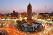 Govt Plans to Build Health City in Faisalabad