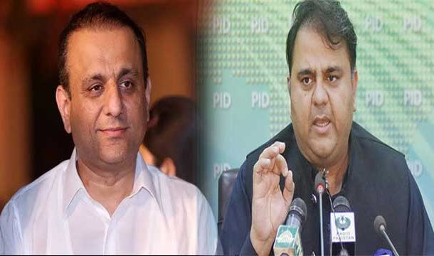 Aleem Khan Should be Granted Bail: Fawad