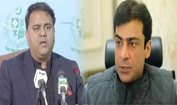 NAB's Raid Was According to Law: Fawad