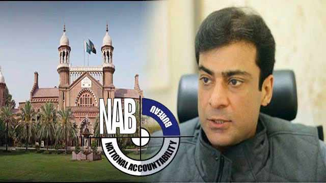 Hamza Shahbaz Gets Interim Bail