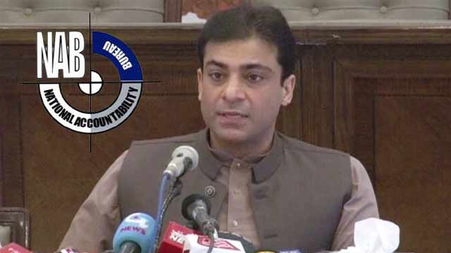 Court Allows NAB to Arrest Hamza Shehbaz