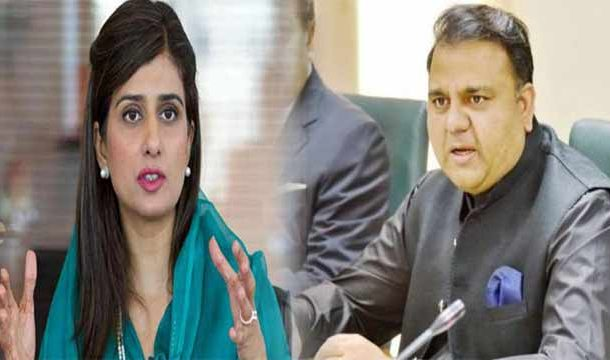 Hina Rabbani to File Defamation Suit Against Fawad