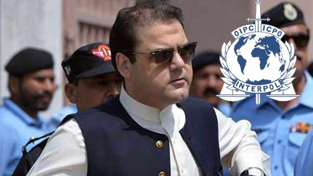 Interpol Rejects Red Warrant Request Against Hussain Nawaz