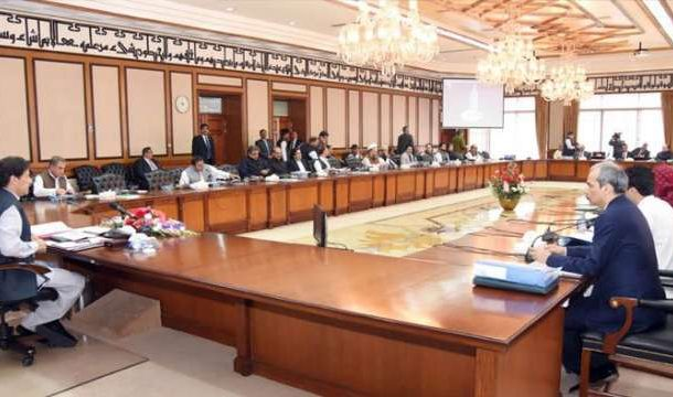 Imran Khan, Federal Cabinet Unhappy Over Amnesty Scheme