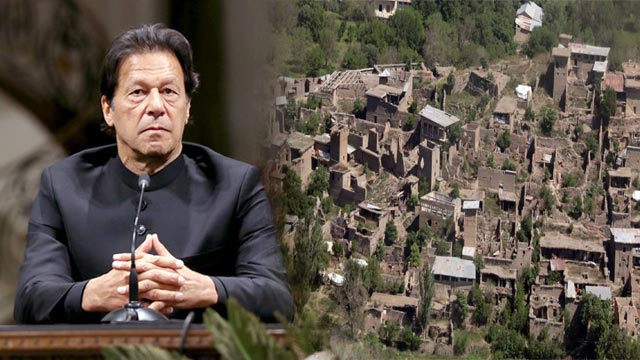 PTI Govt to Spend 100 Billion on Tribal Districts Annually