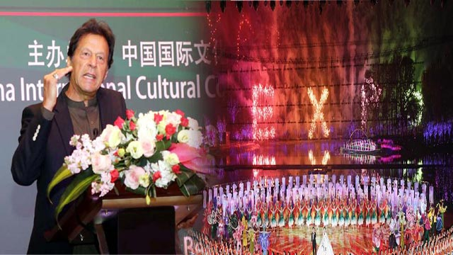 PM Imran Attends International Beijing Horticultural Expo