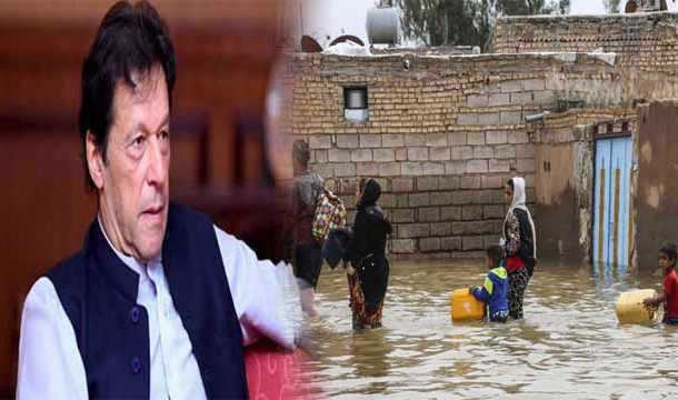 Pakistan Offers Iran Humanitarian Assistance for Flood Relief