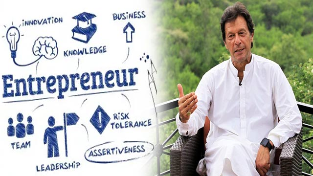 PM Imran Urges Youth for Entrepreneurship
