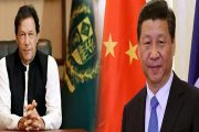 PM Imran Khan Praised China over Eradicating Extreme Poverty
