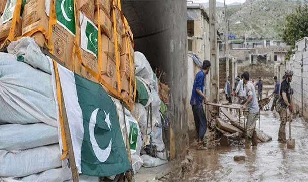 Pakistan Sends Relief Goods for Iran's Flood Victims