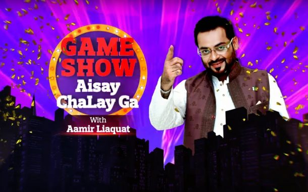 Aamir Liaquat Hussain Once Again Back For Ramadan Transmissions