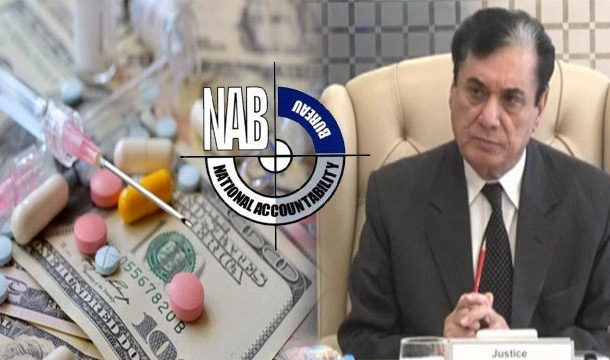 NAB to Launch Investigation in Abrupt Price Hike of Drugs