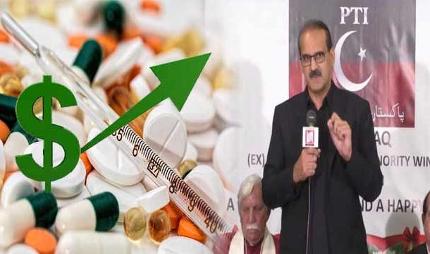 Health Ministry to Take Action Against Hike in Medicines' Prices