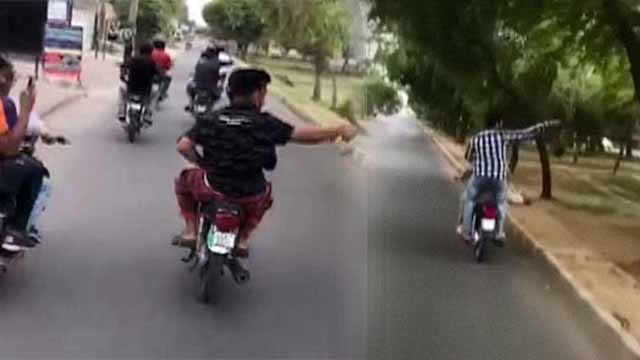 Lahore: One of 'Motorcycle Gang' Arrested After Aerial Firing