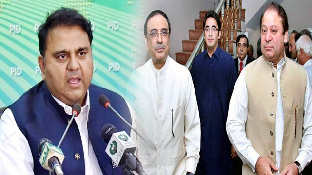 PML-N, PPP is Confused Due to Corruption Cases: Fawad