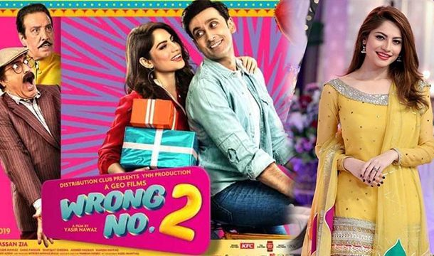 Wrong No. 2 Teaser Is Finally Out! Check This Out!