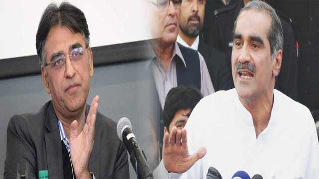 Why Saad Rafique Demands Finance Minister's Resign?