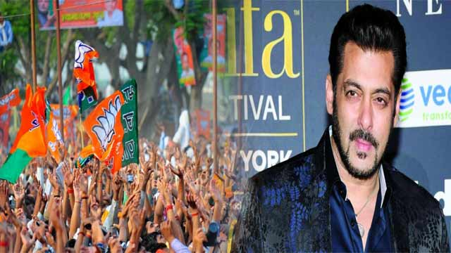 BJP Accuses Salman Khan of Hurting Religious Sentiments