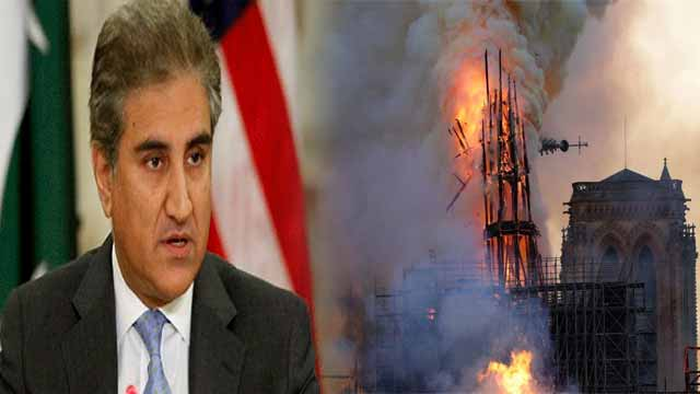 FM Qureshi Expresses 'Deep Sadness' Over Fire at 'Notre Dame'